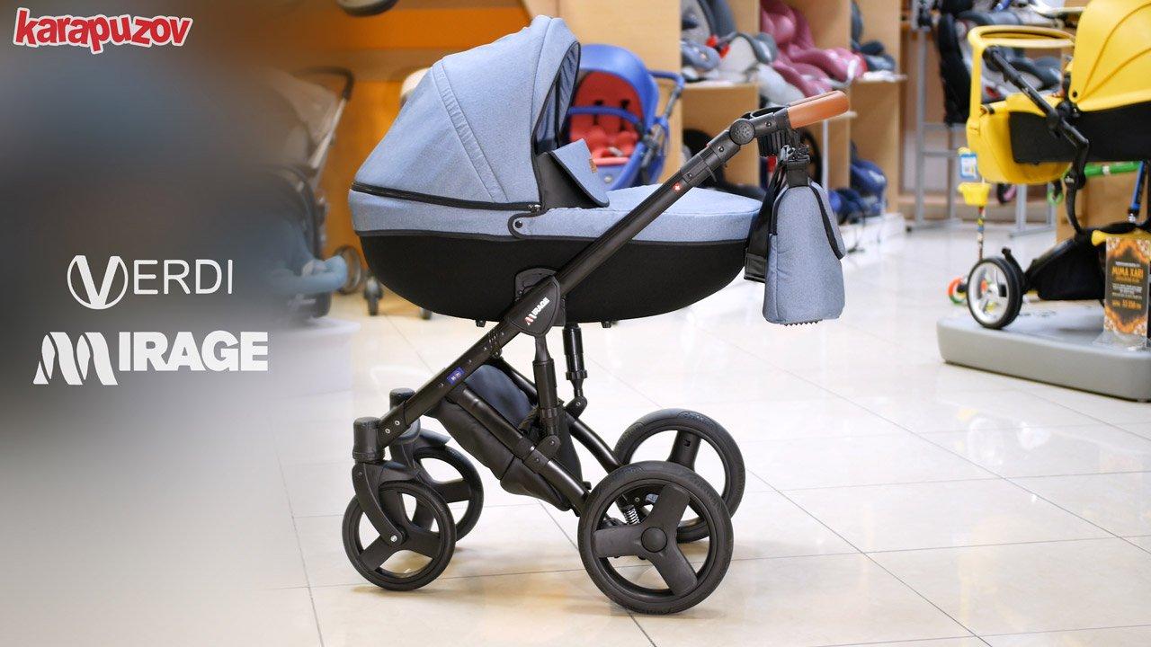 детская коляска verdi mirage