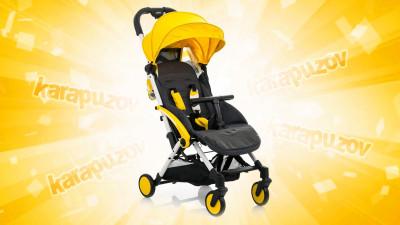Прогулочная коляска Babyhit Amber: стильная и легкая
