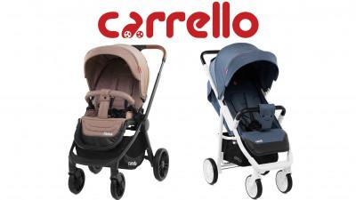 Carrello Epica и Echo – стильные новинки для удобных прогулок