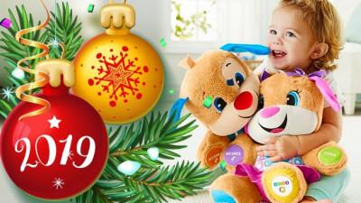 Подарки для малышей на Новый Год 2019: идеи по возрастам