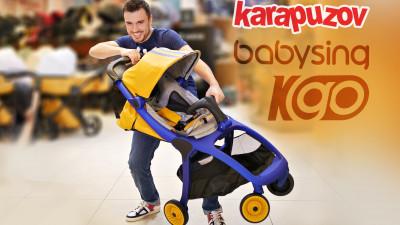 Прогулочная коляска новинка 2019 года Babysing K-Go