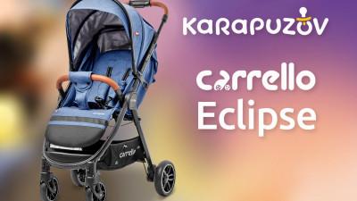 Прогулочная коляска Carrello Eclipse - видео обзор от karapuzov.com.ua