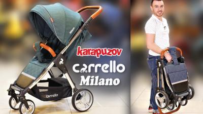 Прогулочная коляска Carrello Milano: новый хит 2019