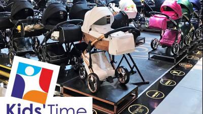 Новые коляски 2019: выставка KID`S TIME