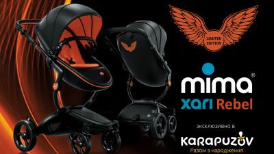 Mima Xari Rebel Limited Edition: для дерзких и свободных духом
