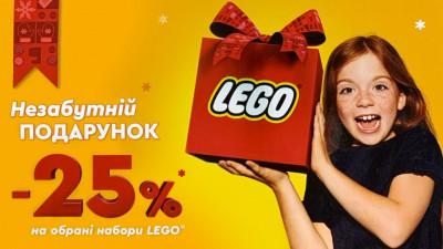 Скидка 25% на LEGO