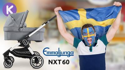 Видео обзор коляски Emmaljunga