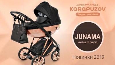 Новые коляски Junama 2020 года