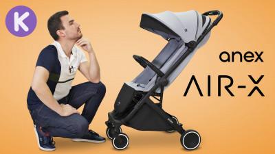 Обзор коляски Anex Air-X