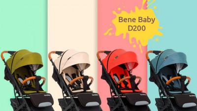 Новые Bene Baby D 200