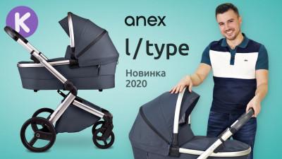 Полный видео обзор Anex l/type