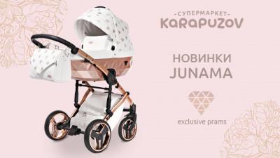 Новые коляски Junama в Karapuzov