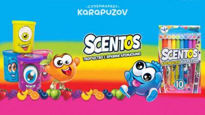 Наборы для творчества Scentos