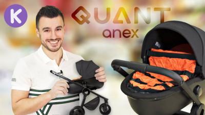 Обзор коляски Anex Quant