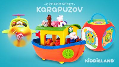 Игрушки для малышей Kiddieland по скидке в Karapuzov