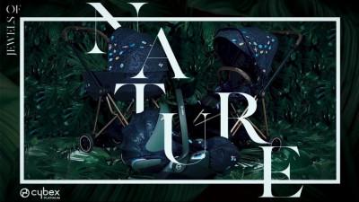 Новая коллекция Cybex Jewels of Nature