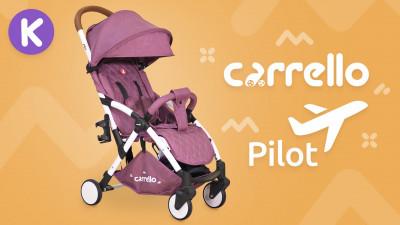 Прогулочная коляска Carrello Pilot: создана для путешествий