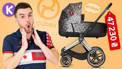 Детская коляска Сybex Priam Lux Rebellious