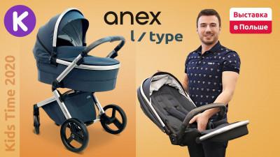 Детская коляска Anex l/type