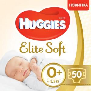 Подгузники Huggies Elite Soft (0+) 50 шт (48012)