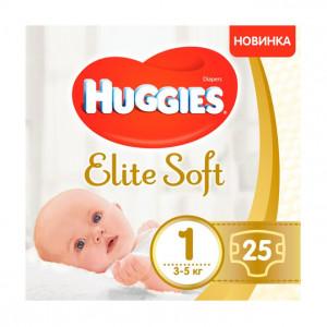 Подгузники Huggies Elite Soft (1) 25 шт (47923)