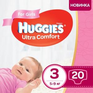 Подгузники для девочек Huggies Ultra Comfort (3) 20 шт (65415)