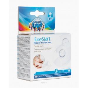 Накладки на соски Easy Start маленькие (Canpol babies 18/602)