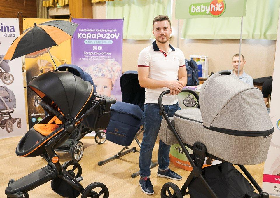 детский магазин Карапузов на Pregnancy Day
